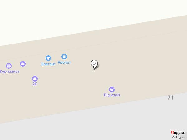 Альдо на карте Абакана