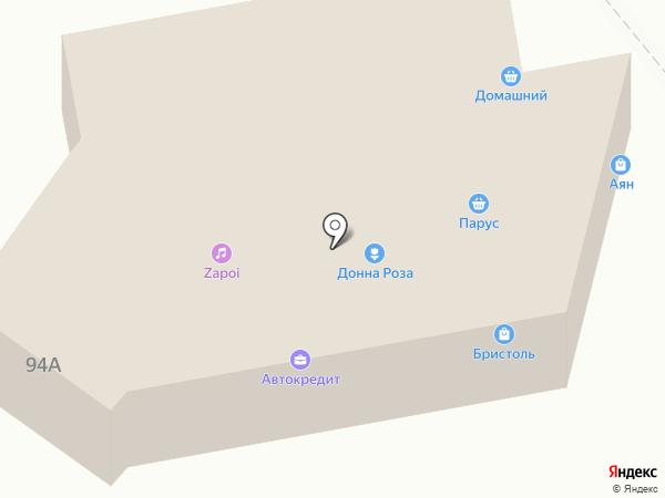 Парус на карте Абакана