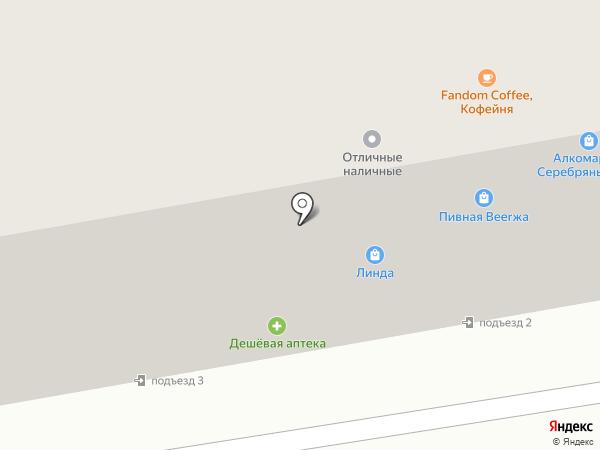 Евросеть на карте Абакана