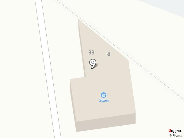 Эдем на карте Абакана