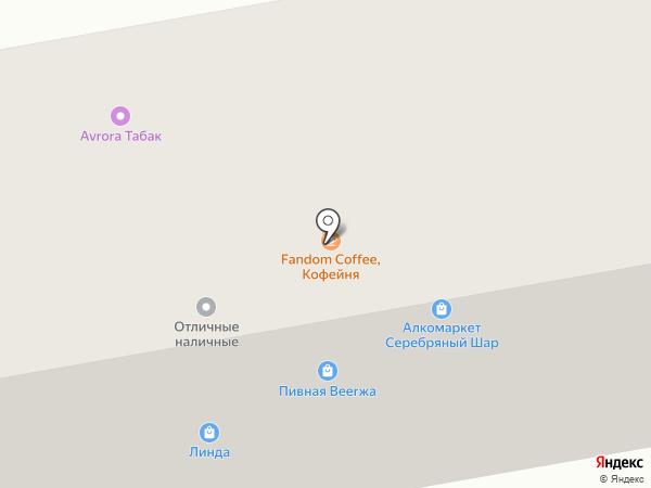 Отличные наличные на карте Абакана