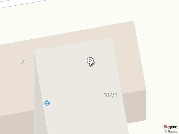 Yaga sweet на карте Абакана