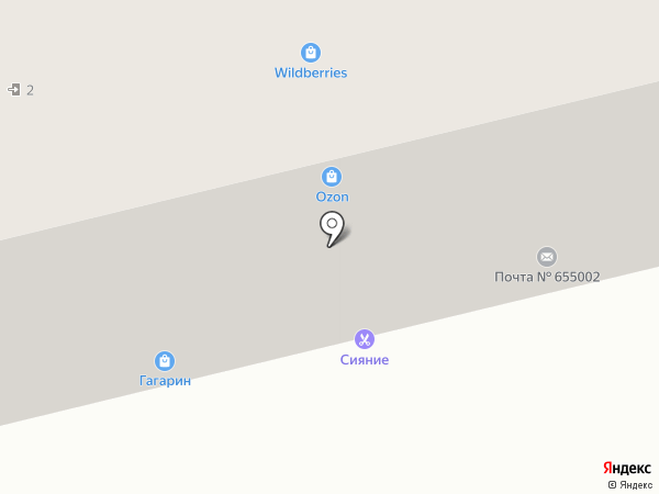 Сияние на карте Абакана