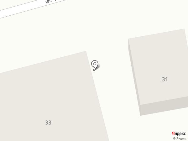 Авто Спас на карте Абакана