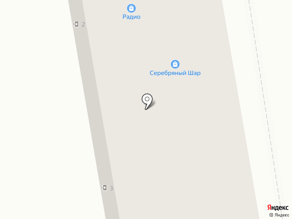 Радиомагазин на карте Абакана