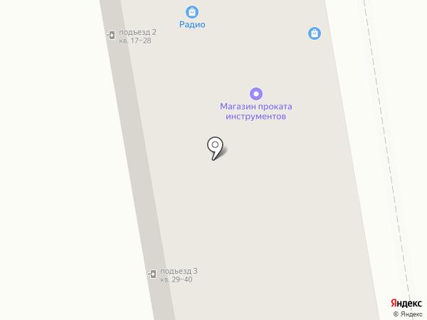 Магазин электротехники на ул. Ленинского Комсомола на карте Абакана