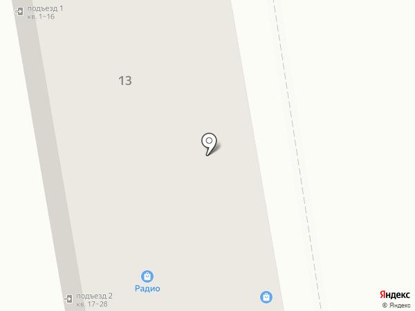 Мир антенн на карте Абакана
