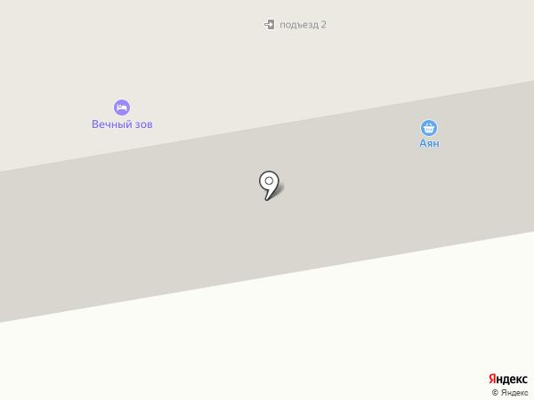 Азарт на карте Абакана