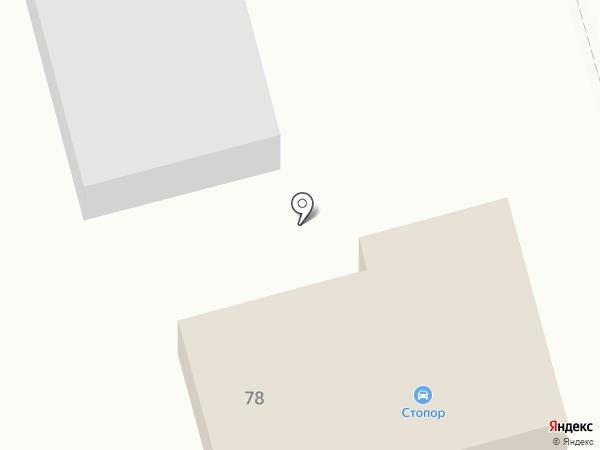СТО на ул. Мира на карте Абакана