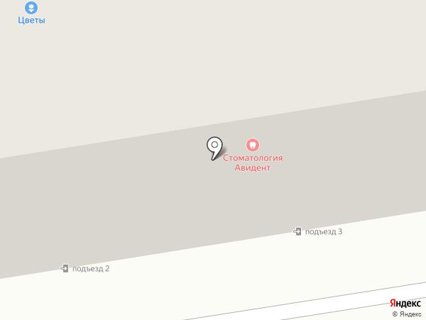 Alexсandro на карте Абакана