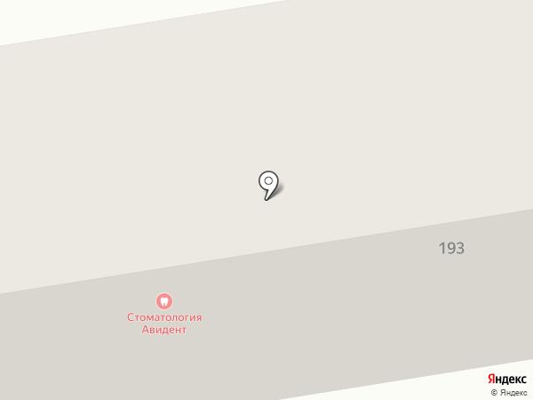 Дом вкуса Сладкарница на карте Абакана