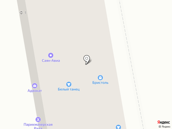 Адвокатская консультация №5 на карте Абакана