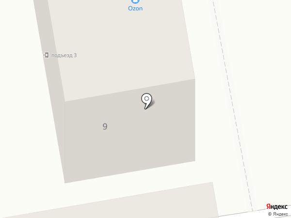 Саян-Авиа на карте Абакана