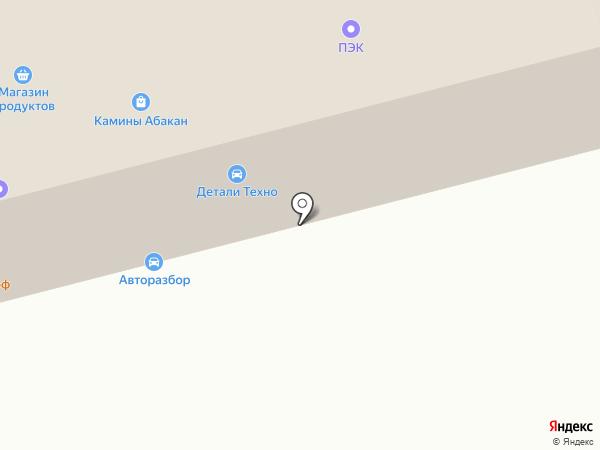 АМПС-Восток на карте Абакана