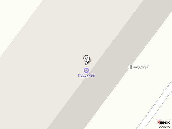 Подсинее на карте Абакана