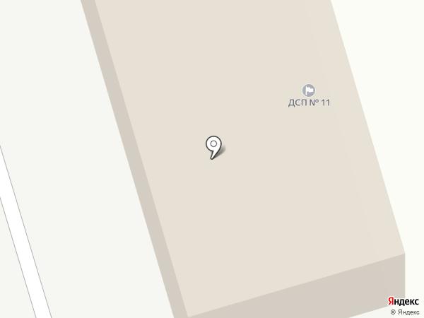 ДСП 11 на карте Абакана