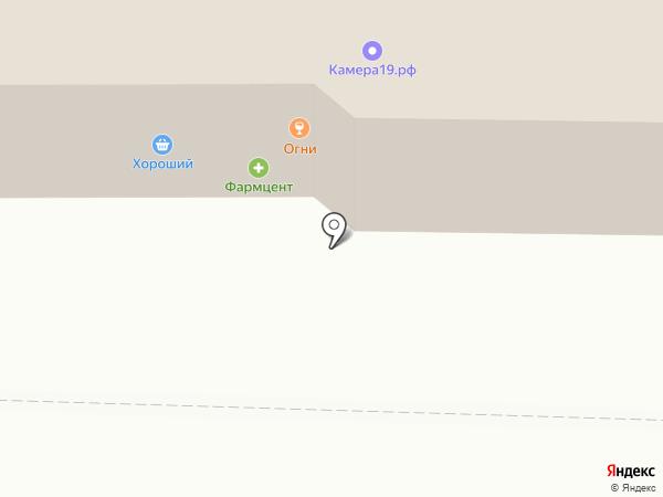 Содействие, КПКГ на карте Абакана