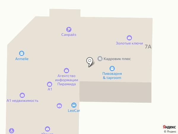 Букет на карте Абакана