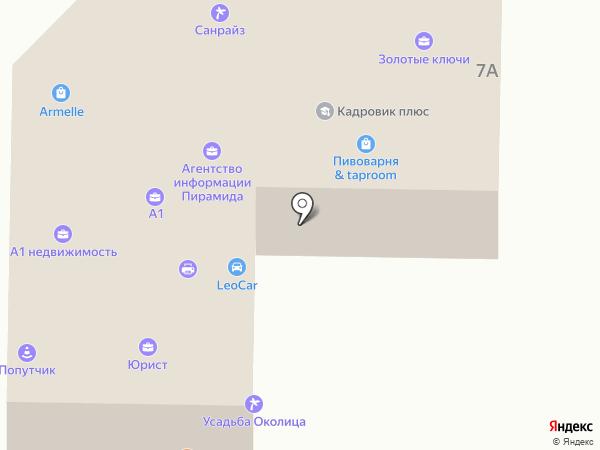 WV-AUDI CLUB на карте Абакана