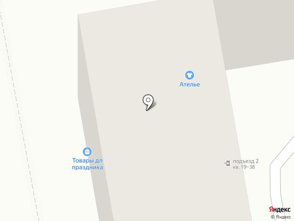 Ателье пошива одежды и тентов на карте Абакана
