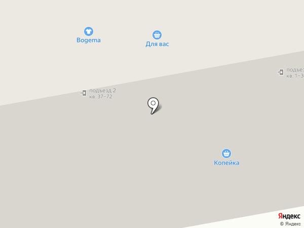 Bogema на карте Абакана