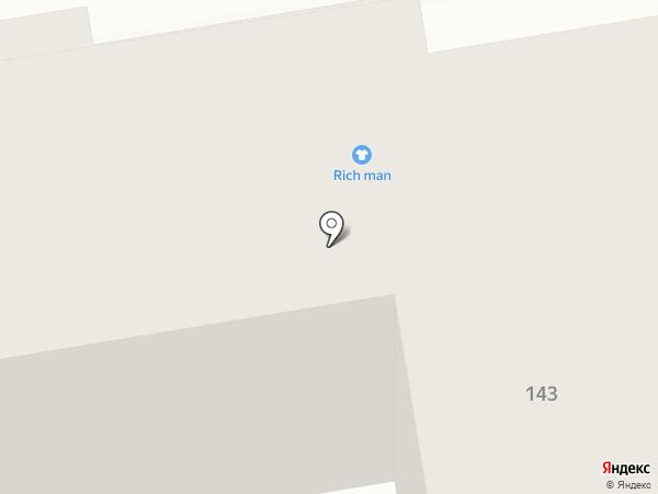 RICH MAN на карте Абакана