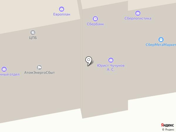 ОдиС на карте Абакана