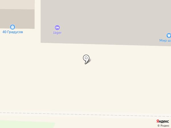 Jager на карте Абакана