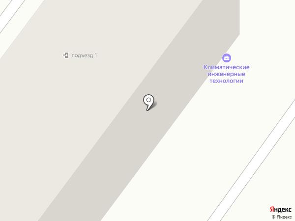 АРТСТУДИО на карте Абакана