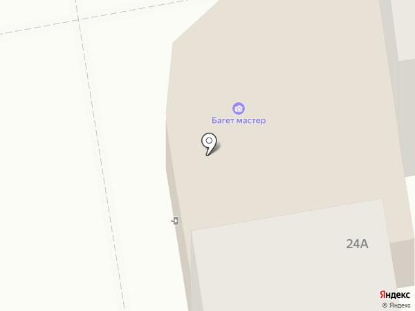 Юность на карте Абакана