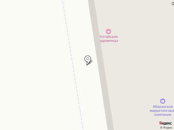 Алтайская Здравница на карте Абакана