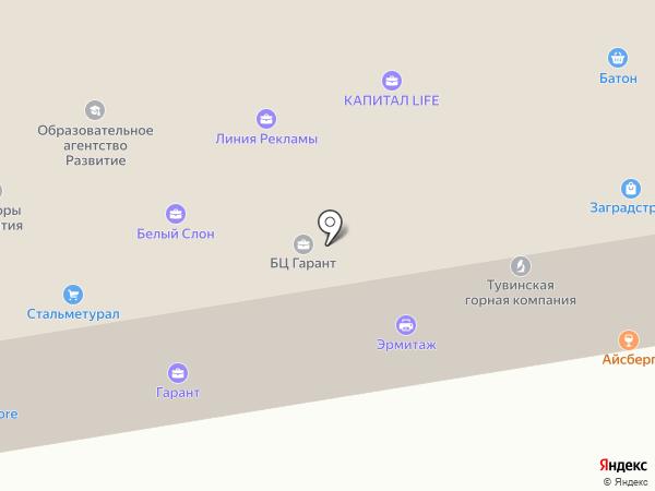 Карамболь на карте Абакана