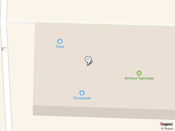 Модно и точка на карте Абакана