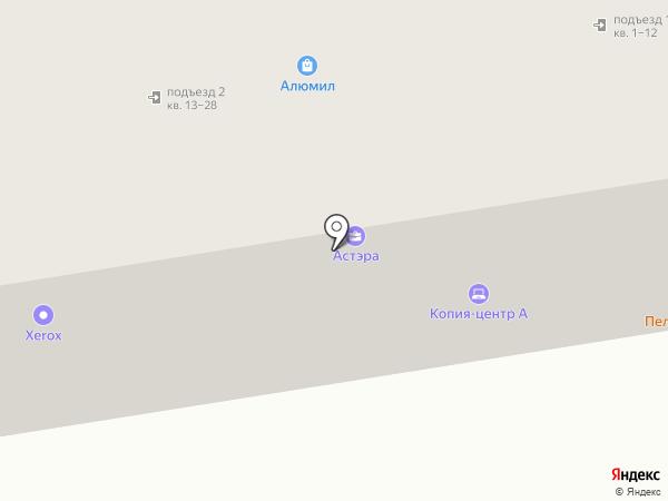 Алюмил на карте Абакана