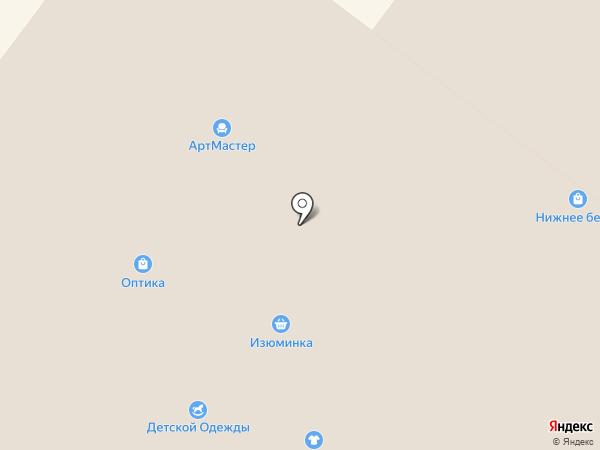 REMMOB на карте Абакана