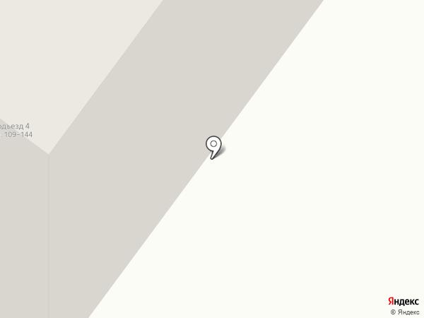 Специализированный центр теплых полов на карте Абакана