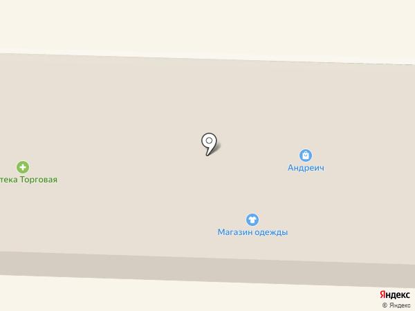 Советский чебурек на карте Абакана