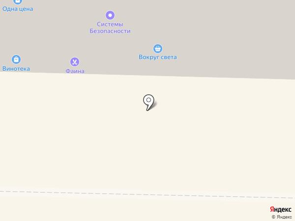 Интеграция на карте Абакана