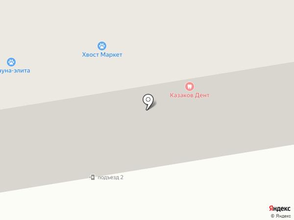 Мариам на карте Абакана