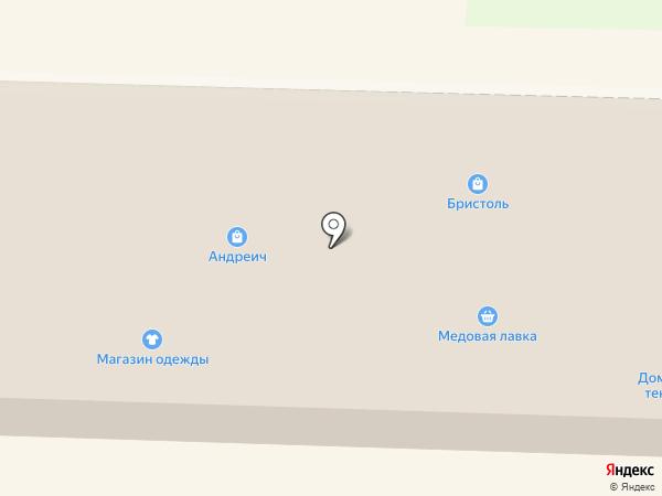 Эконом на карте Абакана