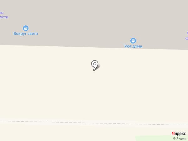 Фаина на карте Абакана
