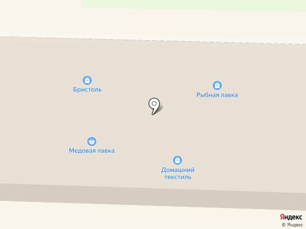 Моя семья на карте Абакана
