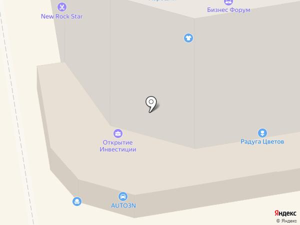 Абакан Домашний уют на карте Абакана