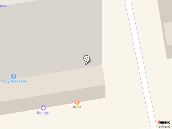 Кира на карте Абакана