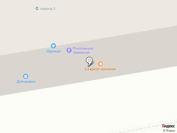 Сладкое желание на карте Абакана