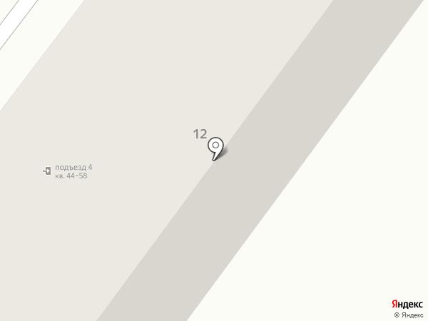 Детская библиотека №10 на карте Абакана