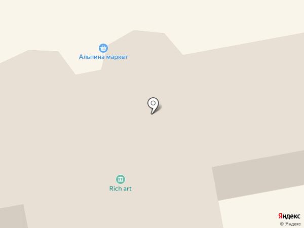 Дальневосточный банк, ПАО на карте Абакана