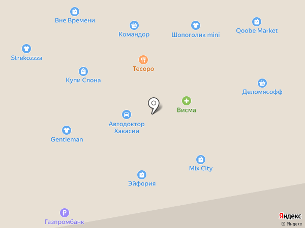 Vintage на карте Абакана