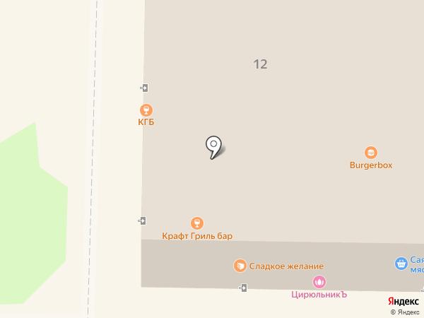 От Души на карте Абакана