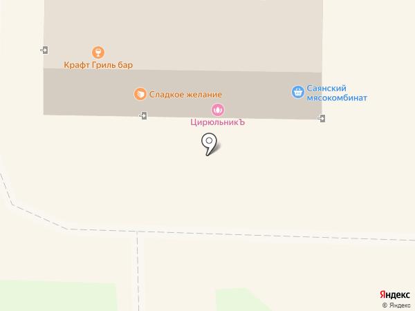 ЦирюльникЪ на карте Абакана
